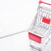ショッピングカートイメージ