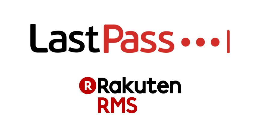楽天RMSの自動ログインツールとしても使えるパスワード管理ツールLastPass