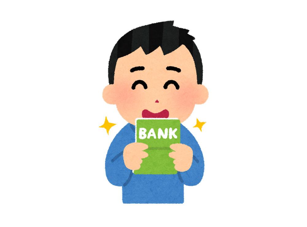 銀行振込決済
