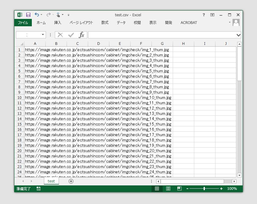 一括画像判定ツールで使うチェックリストCSVの形式