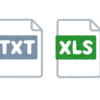 【Excel】文字化けさせずにAmazonのタブ区切りテキストファイル・TSVを開く方法
