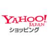 Yahooショッピング ffftp設定方法【トリプル・商品一括登録】