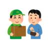 【ネットショップ運営】代金引換注文は領収書は出せない?